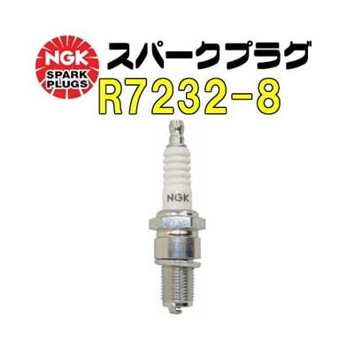 INC Toyota Rav4 Navy Valet Key Chain Car Gift Fob Au-Tomotive Gold