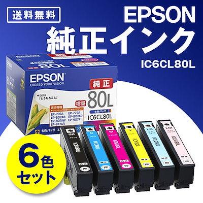 IC6CL80L [6色セット]