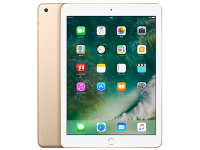 iPad Wi-Fi 32GB MPGT2J/A