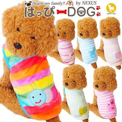 Qoo10 かわいいイラストタンクトップ 犬 服 ペット
