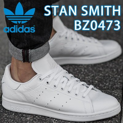 a6019249545527 アディダス スタンスミス レディース メンズ スニーカー adidas Originals BZ0473 ads83