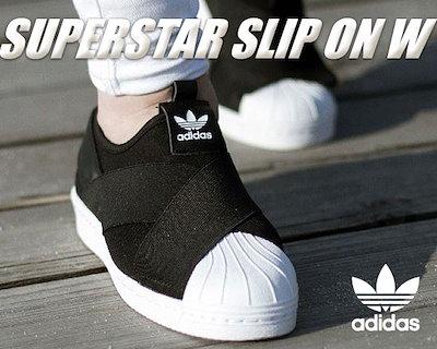 b0f74c589211ca 【アディダス スーパースター スリッポン】adidas SUPERSTAR SLIP ON W cblack/cblack-ftwht ...