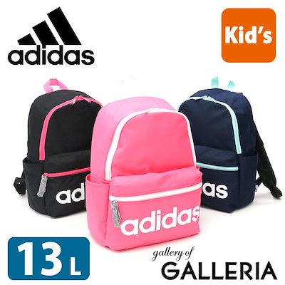 27110b10cb78 アディダス リュックサック adidas スクールバッグ リュック デイパック 通学 バッグ スクール スポーツ 13L メンズ レディース 小学生  ...
