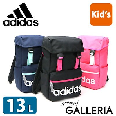 2677afb099d6 アディダス リュックサック adidas スクールバッグ リュック 通学 バッグ バックパック スクール スポーツ かぶせ型 13L ...