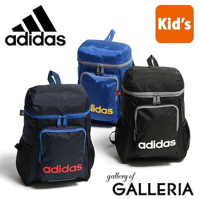 023387982f01 アディダス リュック adidas キッズ リュックサック スクールバッグ バックパック 軽い B5 通学 バッグ 塾 10L