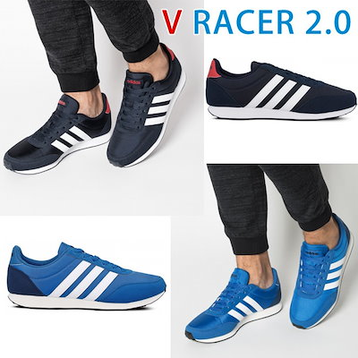 adidas Mens V Racer 2.0 Running Shoes