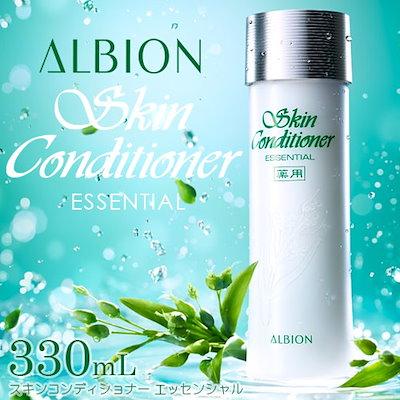 化粧 水 アルビオン