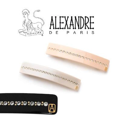 bf388a1f5948 アレクサンドルドゥパリ ALEXANDRE DE PARIS バレッタ ヘアアクセサリー ラインストーン 6cm ...