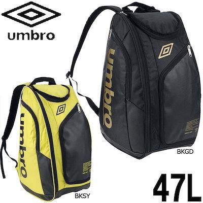 5398ca50ff93 アンブロ リュック 大容量 黒 UJS1718 47L おしゃれ バックパック リュックサック スポーツバッグ デイパック メンズ