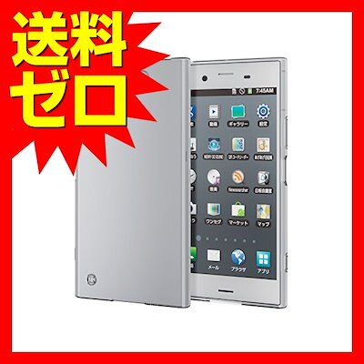 45b0d3a090 エレコム Xperia XZ1 ケース SO-01K ( docomo ) / SOV36 ( au ) ソフト ...