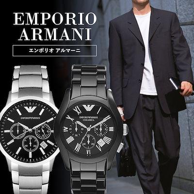 separation shoes c0962 6f8bc エンポリオアルマーニエンポリオ アルマーニ EMPORIO ARMANI メンズ 腕時計 AR1400 AR1410 AR1925 AR2434  AR2447 AR2448 AR2453 AR5919 AR5921