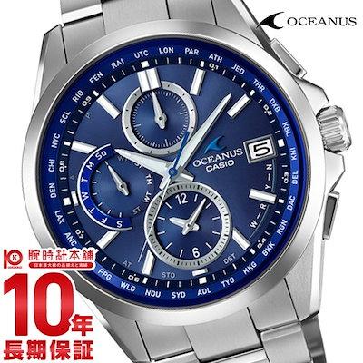 factory price 5aa44 eb785 カシオカシオ オシアナス OCEANUS OCW-T2600-2A2JF [正規品] メンズ 腕時計 時計(予約受付中)