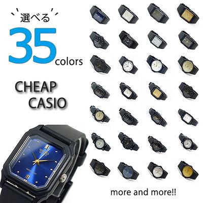 ffe1016681 Qoo10] チープカシオ : ☆選べる35色☆ チープカシオ 腕時計 : メンズ ...