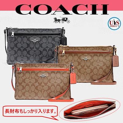 18eec95893e1 Qoo10] コーチ : 【COACH/コーチ】ショルダーバック : バッグ・雑貨