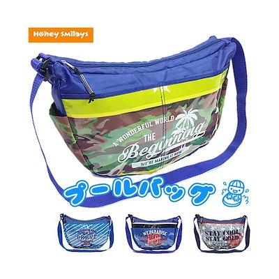 7f73d139ac739 キッズ 男の子 プールバッグ (ゆうパケ送料無料) ショルダーバッグ ビーチバッグ スイミングバッグ