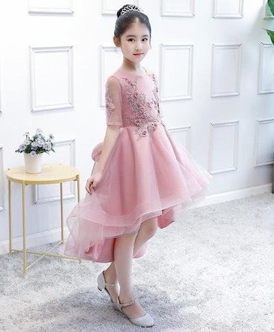 a069be1f28c7d キッズ 礼服 スカート 女の子 衣装 誕生日 夏 ピアノ 発表会 ドレス 子供 結婚式ドレス