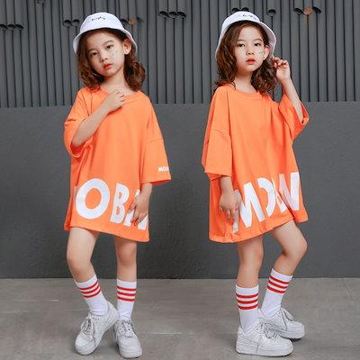 e96f3826e3ecb キッズ Tシャツ ジャージ ダンス 衣装 ヒップホップ セットアップ キッズ ダンス衣装 セットアップ 子供 ダンス 衣装
