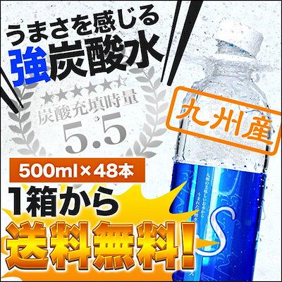 Qoo10 クオス 炭酸水 飲料