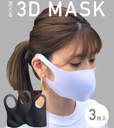 みたい マスク スポンジ な