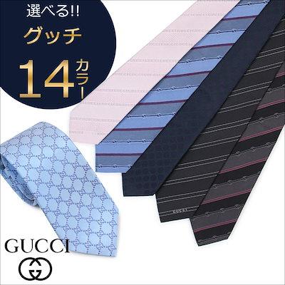 7fd4d3519a7e Qoo10] グッチ : グッチ ネクタイ シルク GUCCI メ... : メンズファッション