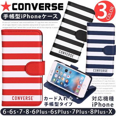ccb879161c コンバース CONVERSE スマホケース iPhoneケース 手帳型 iPhoneX iPhone8Plus iPhone8 iPhone7Plus  iPhone7 iPhone6ケース iPhon ...