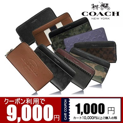 9087403fccd3 Qoo10] コーチ : 【COACH/コーチ】ショルダーバッグ : メンズバッグ ...