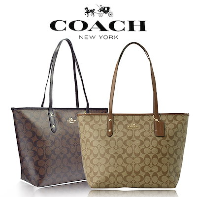 74049887a364 コーチの定番トートが15999円! COACH トートバッグ ブラウン×ブラック PVC×