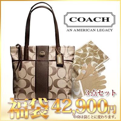 afc2f060d6e6 Qoo10] コーチ : 【3点セット福袋/全10タイプ】【COA... : バッグ・雑貨