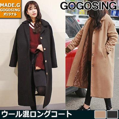 【GOGOSING】キルティング裏地ウール混ロングコート ggs-p000bsse 「1210」韓国