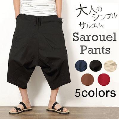 1faf713ff4cf99 サルエルパンツ メンズ 大きいサイズ サルエル 韓国 ズボン カジュアル 7分丈 アラジンパンツ ボトムス アメカジ