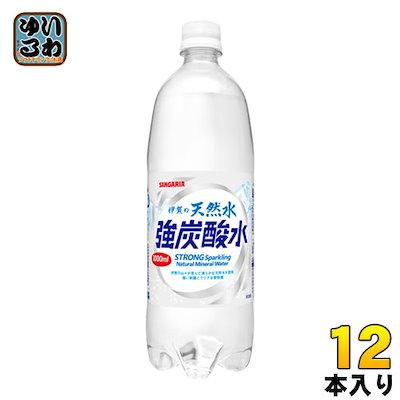 水 伊賀 の 強 水 天然 炭酸