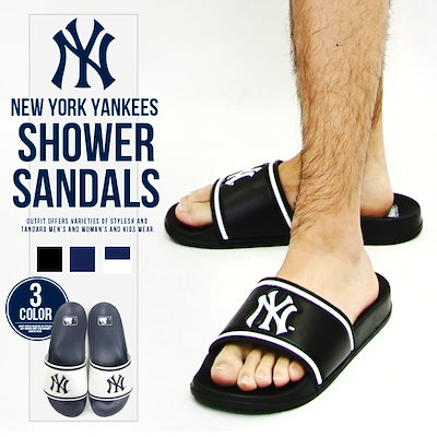 サンダル メンズ おしゃれ シャワーサンダル ニューヨーク ヤンキース MLB スポーツサンダル 紳士 靴 シューズ カジュアル 人気 黒