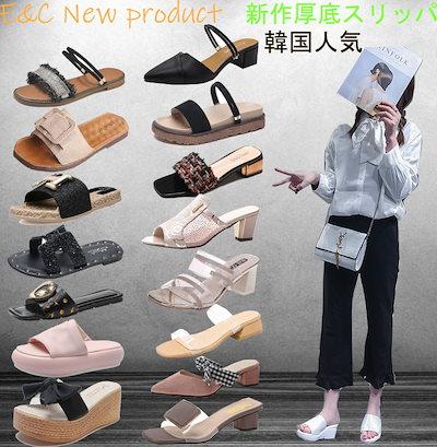 0b582dee5213d1 シューズリッパ特集独特なぺたんこサンダル美脚韓国ファッションスニーカー夏靴サンダル レディース スポーツ