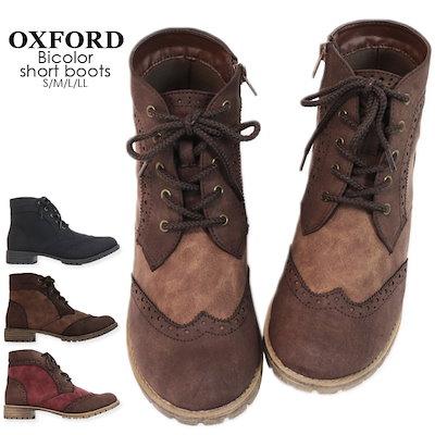 茶色 ショート ブーツ