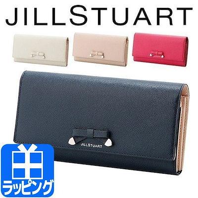 ジル スチュアート 財布