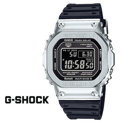 buy online 6b744 93614 ジーショックカシオ CASIO G-SHOCK 腕時計 GMW-B5000-1JF ジーショック Gショック G-ショック シルバー メンズ  レディース [7/19 再入荷]