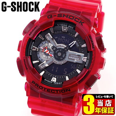 68c8f98c8d Qoo10] ジーショック : レビュー記入で当店3年保証!CASIO ... : 腕時計 ...