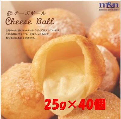チーズ ボール