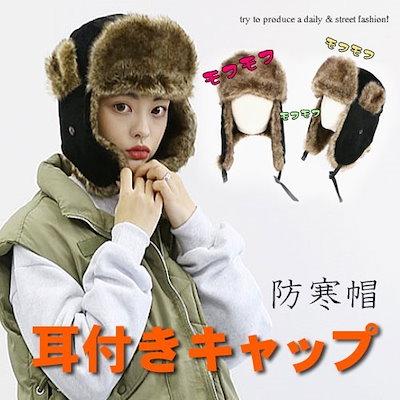 37f6b770463de5 スエード 耳あて付き帽子 ロシアファー帽子 ロシア帽子 スキー帽子 防寒用 パイロットキャップ