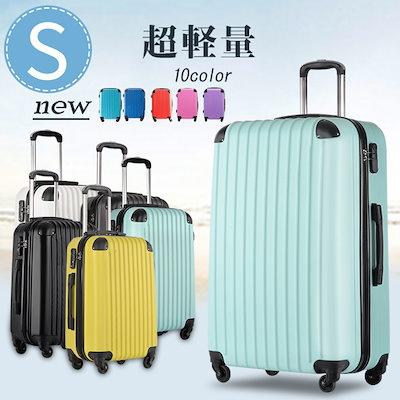 6251c9a4a5 スーツケース キャリーケース 人気 軽量「大型/中型/小型」 ファスナー キャリーバッグ