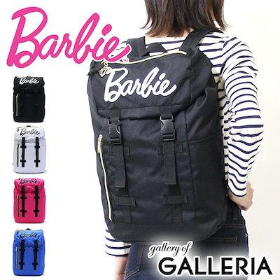 0e24a7b41d40 【セール】バービー リュック Barbie バッグ ダリア スクールバッグ リュックサック デイパック バックパック 通学
