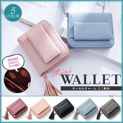 c197f614d235 タッセルチャーム付き 2つ折り財布 【メール便送料無料】 韓国ファッション御用達 ミニ