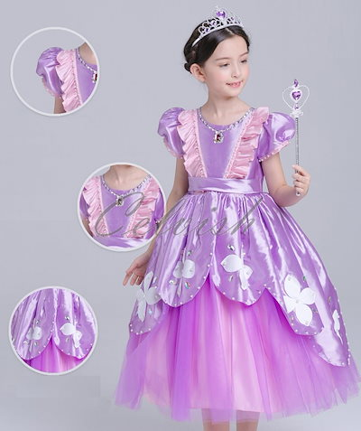 5d889d4c2cafb ディズニー ソフィア 風 プリンセスドレス 子供 ドレス 衣装 ディズニー USJ C-2958S321