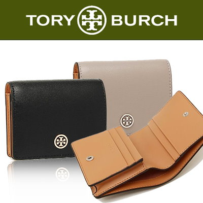 トリーバーチ二つ折り財布が大特価! トリーバーチ TORY BURCH 36986 041