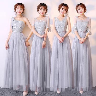 結婚 式 二次会 ドレス