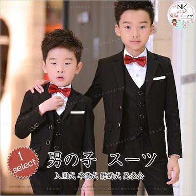 4b4e343b012e6 子供スーツ 男の子 5点セット フォーマル キッズ 子供服 入園式 入学式 発表会