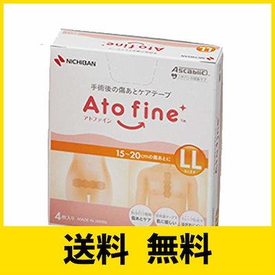 アト ファイン ニチバン アトファインTM/傷あとケアテープTM 製品ラインナップで選ぶ ニチバンの傷あとケア ニチバン