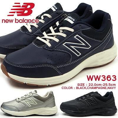 e7b556a6adf95 ウォーキングシューズ レディース ニューバランス new balance WW363