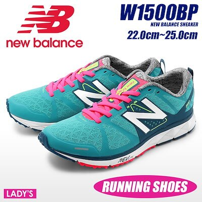 6add2697cc222 NEW BALANCE ニューバランス ランニングシューズ W1500BP レディース 靴 青 ジョギング スニーカー
