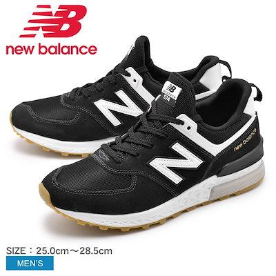 new balance ms574fcb